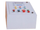 Easy Operated Panel